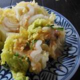 サラダキムチ