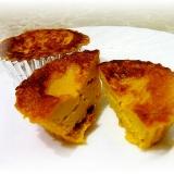 かぼちゃのカップチーズケーキ