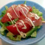 玉ドレ/マヨで サラダ菜とトマトと生ハムのサラダ