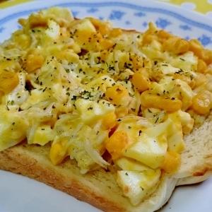 しらす&コーン&卵のトースト