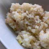 簡単*シンプル卵炒飯