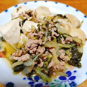 ささっと夕飯☆簡単挽き肉豆腐