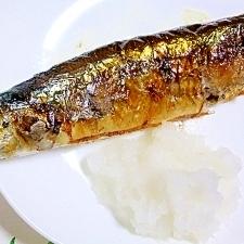 綺麗で、美味しそうな黄金色の 新秋刀魚が焼けます♪