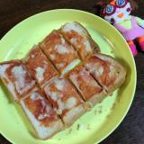 幼児食 ピザトースト