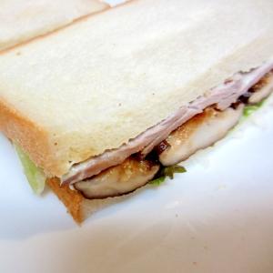 照り焼き椎茸とスモークハムのサンドイッチ