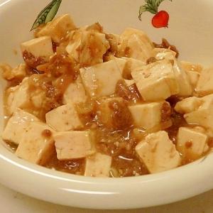 コストコのプルコギビーフで★辛くない麻婆豆腐