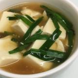 豆腐とニラのあんかけ