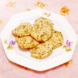 緑茶&チーズ風味♪サクサク米粉クッキー