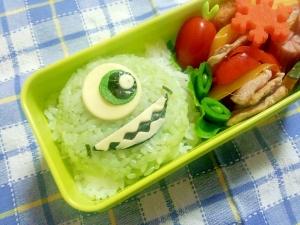 簡単キャラ弁☆マイク・ワゾウスキのお弁当♪