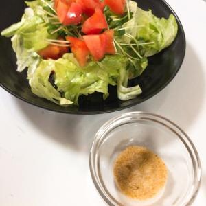 野菜サラダを美味しく♬ その3(カレー塩)
