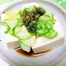 豆腐と夏野菜を何倍も美味しく頂けま~す♪