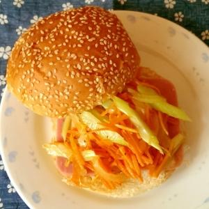 ハムと野菜マリネバーガー