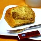 コーヒーマーブルシフォンケーキ