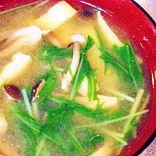 しめじと水菜のお味噌汁