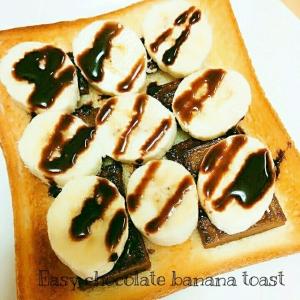 朝食♡焼チョコバナナトースト♡