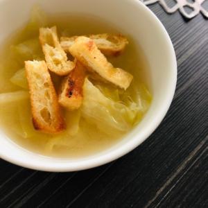 キャベツと焼き油揚げの味噌汁