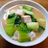 青梗菜と豆腐の味噌かけご飯