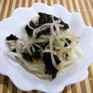 大根と韓国のりサラダ