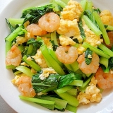 小松菜とむき海老の卵炒め