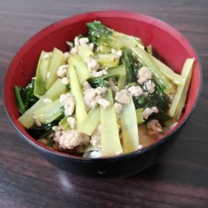 小松菜とひき肉のあんかけ丼