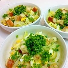 茹で卵とキャベツの手作りクルトンサラダ