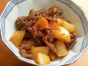 根菜食べてネ❤牛肉のしぐれ煮を大根でヘルシーに♪