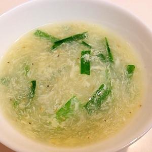 寒い時期に美味しいですよ☆トロっトロのニラ玉スープ