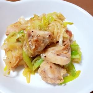 鶏もも肉の簡単ネギ塩炒め~おつまみに~
