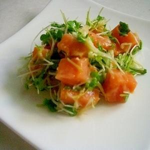 サーモンとブロッコリースプラウトのサラダ