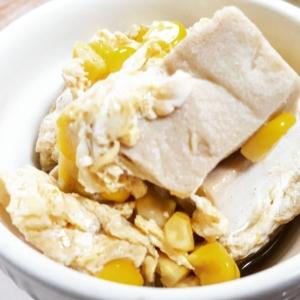 高野豆腐とコーンの卵とじ