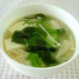 ☆わかめとえのきと豆腐のスープ☆