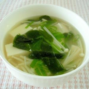 わかめとえのきと豆腐のスープ