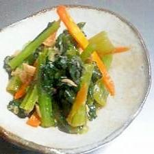 すぐできてだしいらず♪小松菜とツナの炒め煮