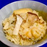 エリンギの炊き込みご飯★松茸ごはん風★