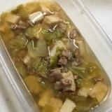 豚肉と白菜と厚揚げ豆腐の煮物(*^^*)☆