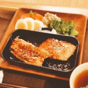 豚生姜焼きステーキ【220kcal 脂質6.3g】