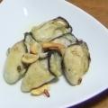 ペペロンチーニ風かきのカリカリ焼き