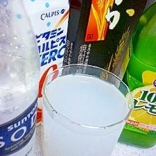 ■焼酎+ゼロビタミンカルピス+炭酸+レモン果汁■