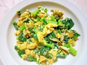 小松菜と生椎茸の卵炒め