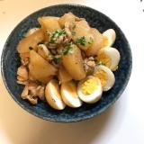 鶏手羽(トロ手羽)と大根のお酢煮