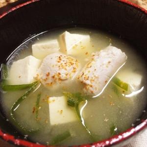鮭の白子汁 味噌仕立て