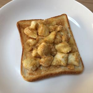 きな粉が飛ばない!きな粉バナナトースト