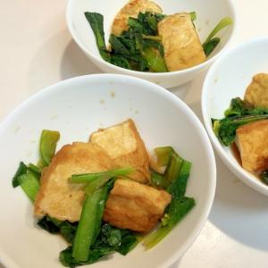 ぱぱっと簡単仕上げ☆厚揚げと小松菜のあっさり煮物