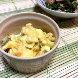 デパ地下風*とろ〜り♡かぼちゃの卵サラダ