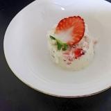 苺のアイスクリーム