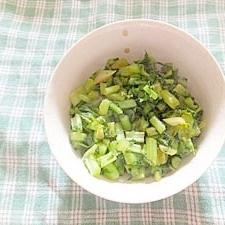 大根の葉の塩麹ふりかけ