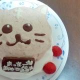 案外簡単にゃんこケーキ