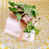 鶏ハムとカイワレのゴマドレッシング&ポン酢冷奴★