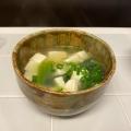 塩とうふと小松菜のスープ