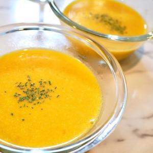 極うま!かぼちゃスープ